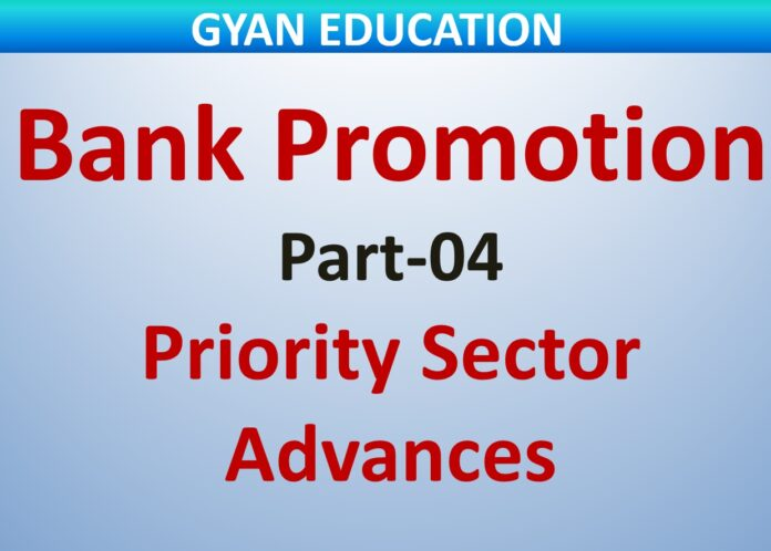 Bank Promotion Mock Test-04